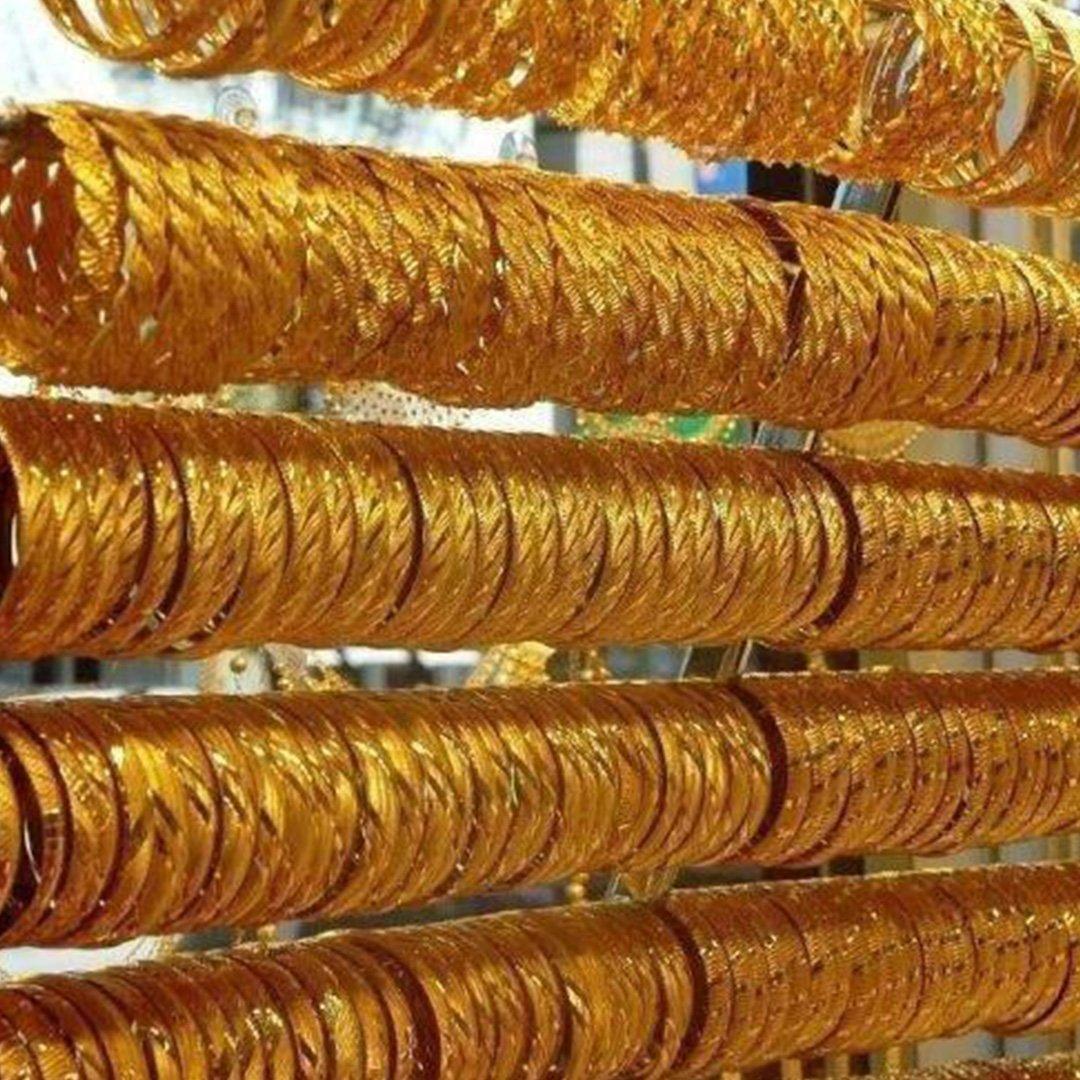 Altın fiyatları tepetaklak oldu