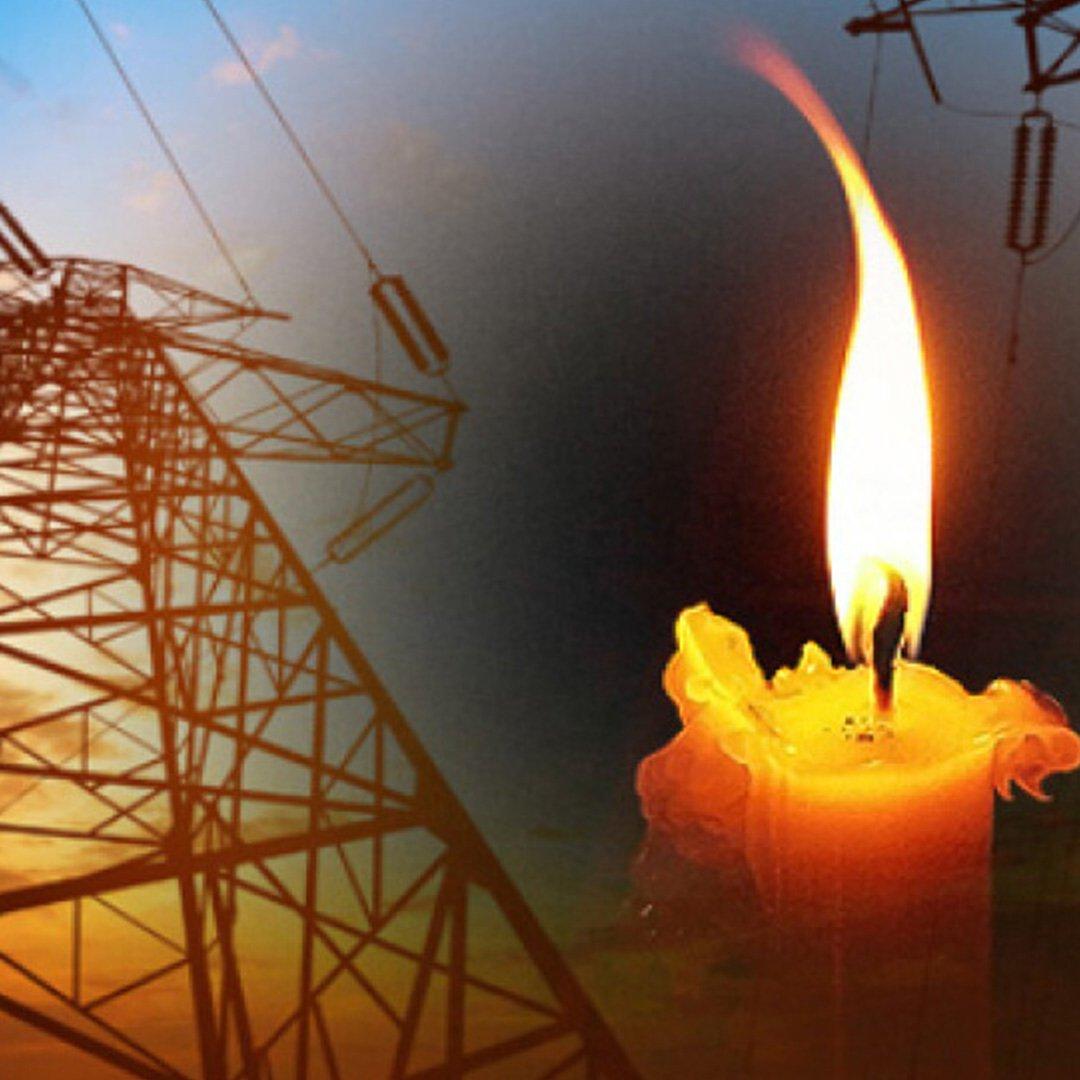 Gaziantep'te elektrik kesintisi olacak