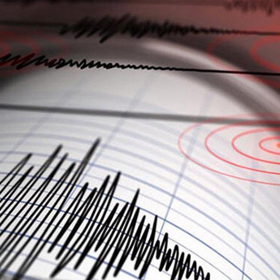 İstanbul'da hissedilen 3.9 büyüklüğünde bir deprem meydana geldi..