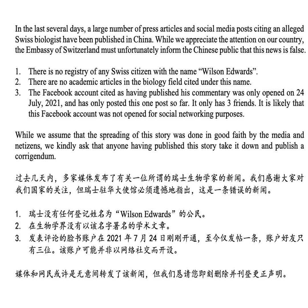 """İsviçre'den Çin medyasına """"sahte biyoloğa"""" yapılan atıfları kaldırma çağrısı"""