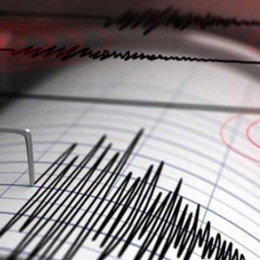 Kayseri 4.1'lik depremle sallandı